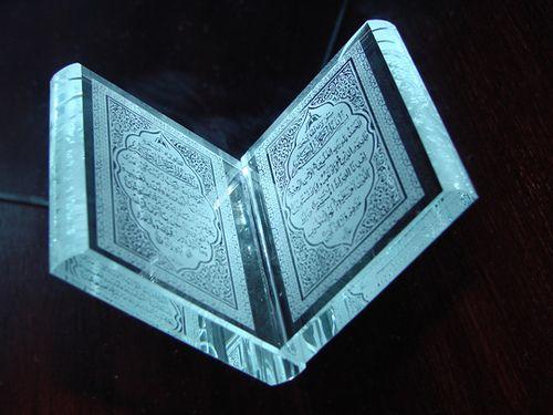 crystal quran koran
