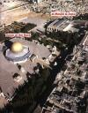 Al-Aqsa Masjid is not the same as The Dome of the Rock